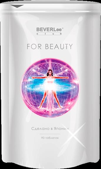 For Beauty упаковка